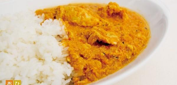 【おひる】インド風チキンカレー