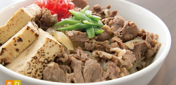 【おひる】牛すき丼